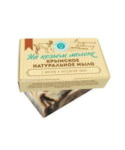 Мануфактура Дом Природы | Мыло Молочный Шоколад На Козьем Молоке 100 Гр