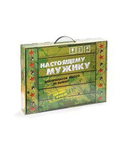 NosMag | Набор Носков Новогодний 30 Пар