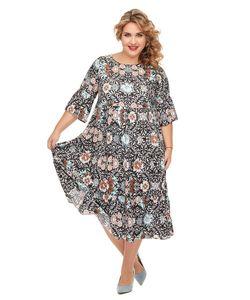 Царевна | Платье Лиатрис