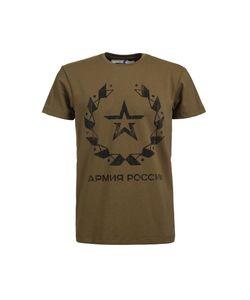 Армия России | Футболка