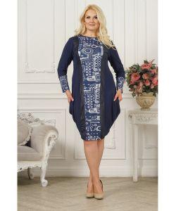 Divina | Платье