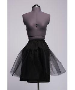 1001 DRESS | Юбка