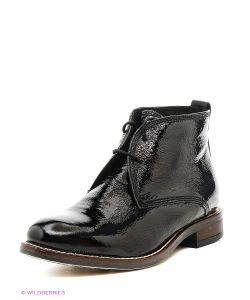 Tervolina | Ботинки