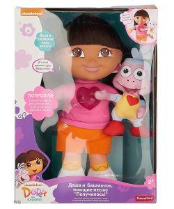 Mattel | Даша-Путешественница Набор Поющие Даша И Башмачок