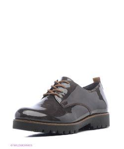 REMONTE | Ботинки