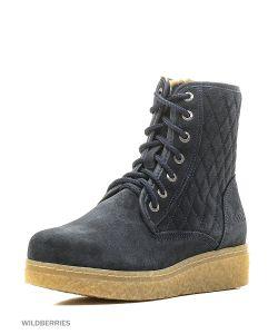 Gut | Ботинки