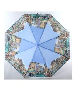 Magic Rain | Зонт