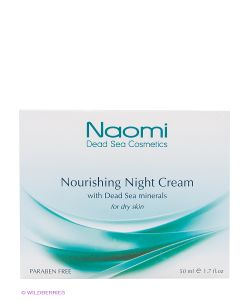 Naomi Dead Sea Cosmetics | Крема