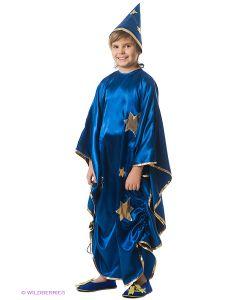 Волшебный мир | Карнавальный Костм Звездочет