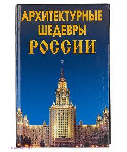 Издательство Дом славянской книги | Книги