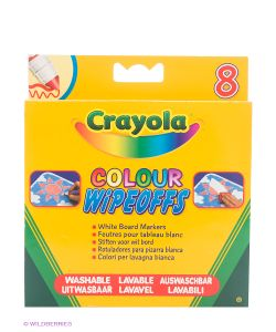 Crayola | Наборы Для Рисования