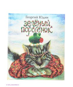 Издательство Интересная книга   Книги