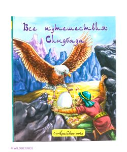 Феникс-Премьер   Книги