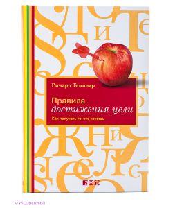 Альпина нон-фикшн | Книги