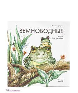 Издательский Дом Мещерякова | Книги