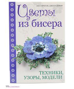 КОНТЭНТ | Книги
