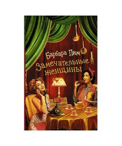 Издательство АСТ   Книги