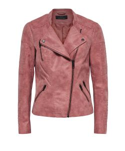 Only   Куртки
