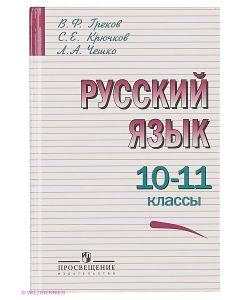 Просвещение | Книги