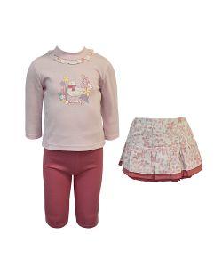 WWW | Комплекты Одежды