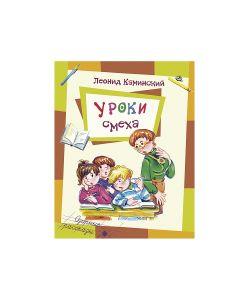 Энас-Книга | Книги