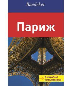 Аякс-Пресс | Книги