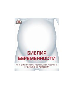 Издательство АСТ | Книги