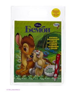 Эгмонт | Книги