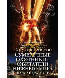 Рипол-Классик | Книги