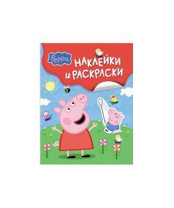 Peppa Pig | Наклейки