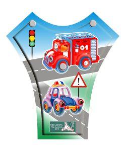 Властелин дорог | Удерживающие Устройства