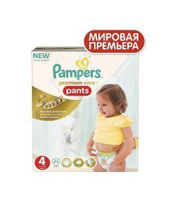 Pampers | Подгузники