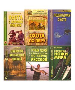 Издательский Дом Рученькиных | Книги