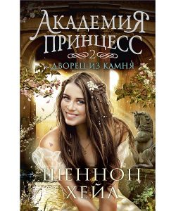 Азбука | Книги