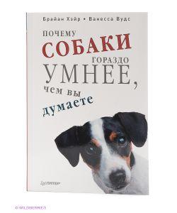 ПИТЕР | Книги