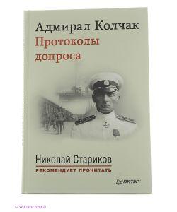 ПИТЕР   Книги