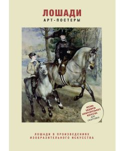Издательство КоЛибри | Книги