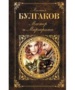 Эксмо | Книги