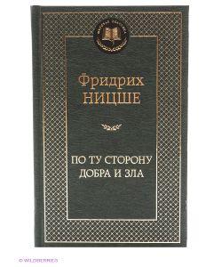 Азбука   Книги