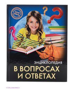 Проф-Пресс   Книги