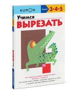 Издательство Манн, Иванов и Фербер | Книги