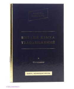 Эксмо   Книги