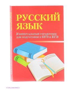 Феникс | Книги
