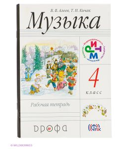 ДРОФА | Книги