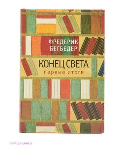 Иностранка | Книги