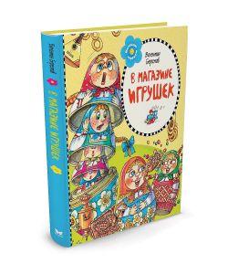 Издательство Махаон | Книги