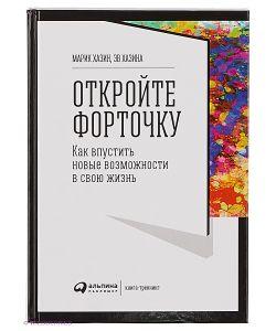 Альпина Паблишер | Книги