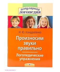 АЙРИС-пресс | Книги