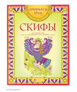 Феникс-Премьер | Книги