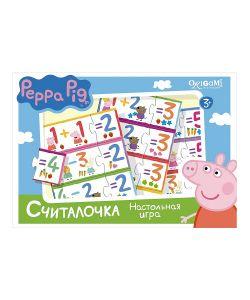 Peppa Pig | Наст.Игра Считалочка